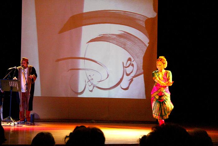 Ahmed et Katia